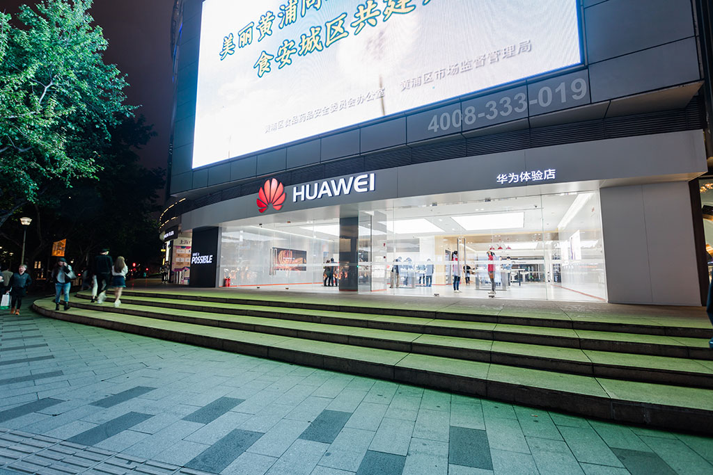 Connecting-the-Future--HuaweiBODY.jpg