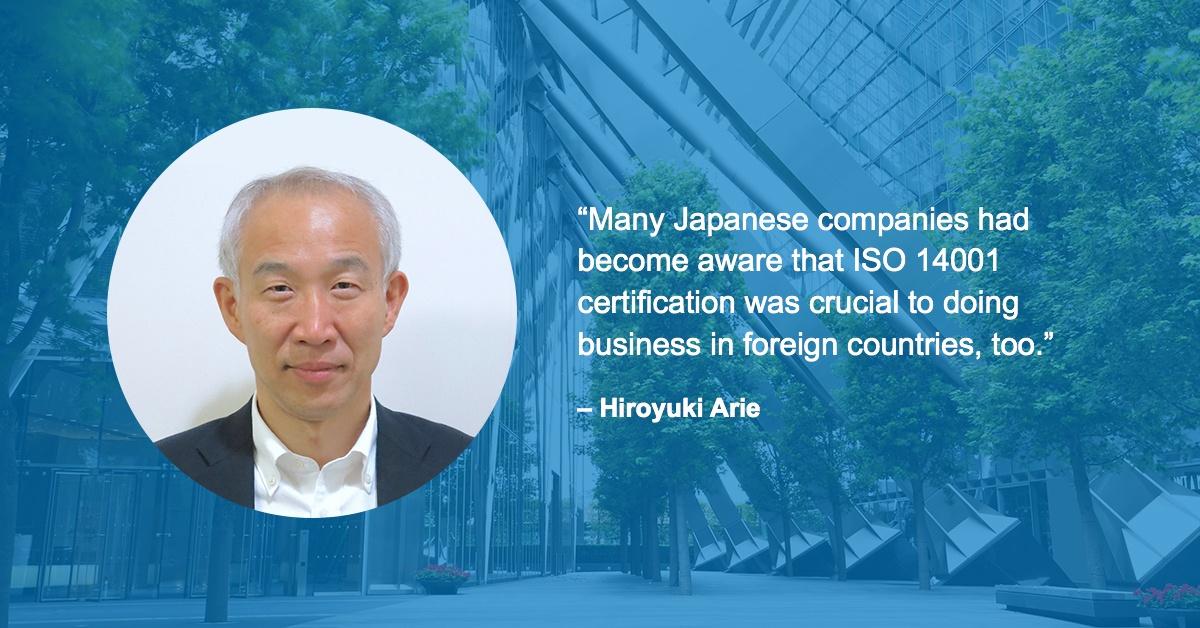 LinkedIn-TUV-30Oct-JapanEnvironmental-QOTD copy